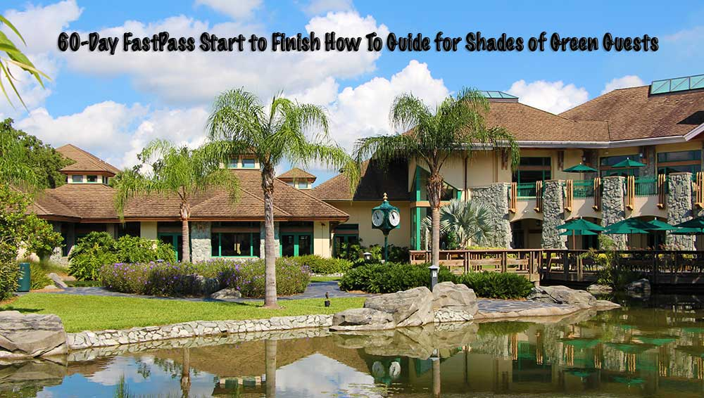 Shades of Green 60 Day FastPass How To