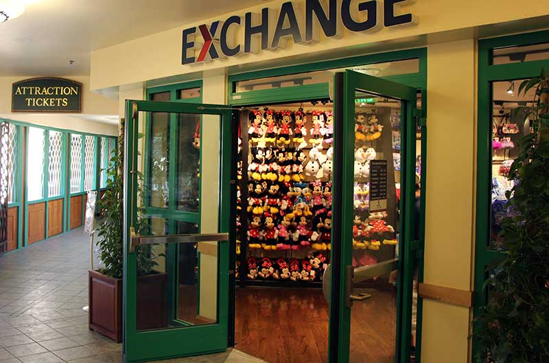 Shades of Green AAFES Accepts Star Card